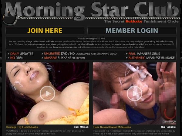 Morningstarclub Membership Account